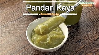 smooth-creamy-pandan-kaya-coconut-milk-egg-jam-mykitchen101en