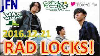 TOKYO FM:RAD LOCKS! 『RADに質問ダッシュ』 RADWIMPS先生 2016.12.21