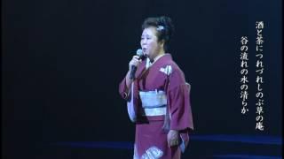 和歌「酒と茶に(久子・松陰)」朗詠:川村朋映 ※2017年7月20日ヤングギ...