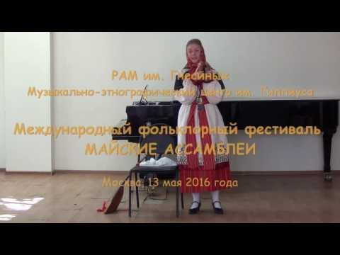 видео: Елизавета Семенищева Губкинский филиал БГИКИ (среднее звено).
