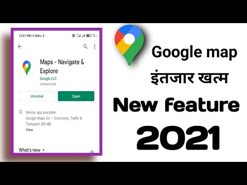 New Update   Google Maps New Update 2021