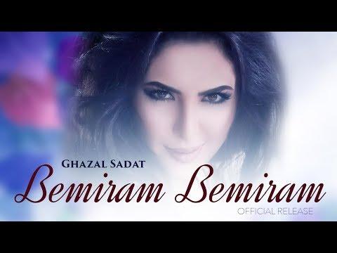 Ghazal Sadat - Bemiram Bemiram - Official Release