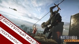 Бесплатное оформление YouTube- Battlefield hardline