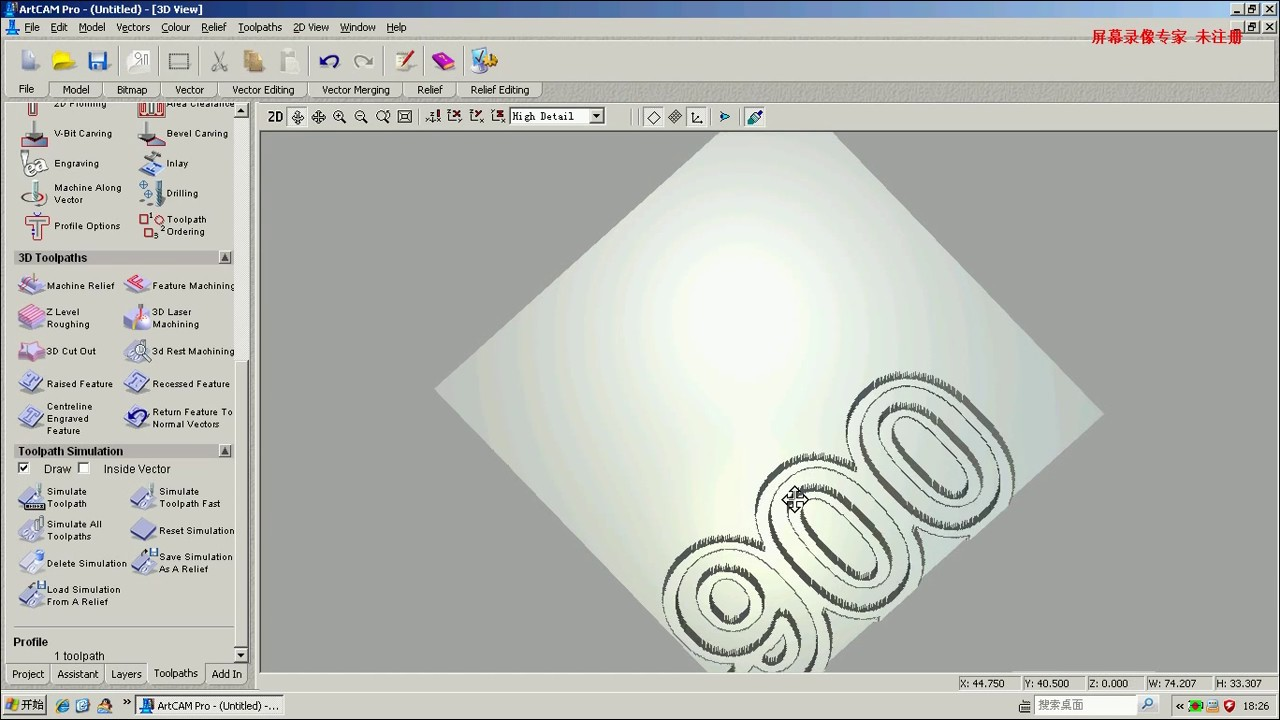 Creat Cutting files on ArtCam software - How to Cut with A cnc machine