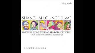 SHANGAI LOUNGE DIVAS - All the stars in the sky [remix]