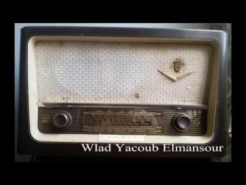 Radio marocaine ida3A