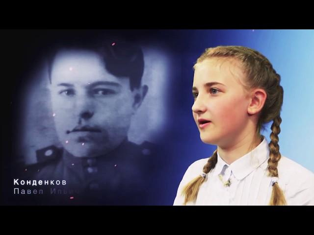 Мы — эхо. Розалина Парамонова и Денис Сухов