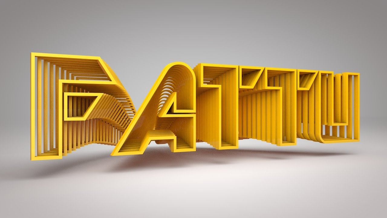 Cinema 4D R18 Text Animation Tutorial   Cinema 4D Tutorial - How To Animate  a 3D Text