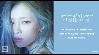 HEIZE(헤이즈) - Jenga (Ft. Gaeko) Lyrics [HAN_ENG]