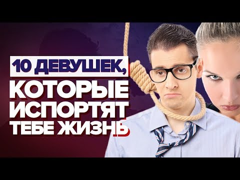 знакомства прямо сейчас в киевской области