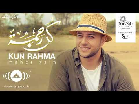 Maher Zain - Kun Rahma   كن رحمة - ماهر زين