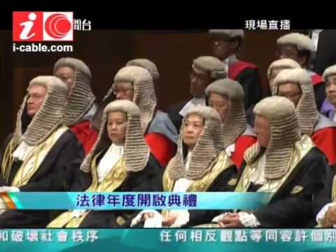 Chairman of the Hong Kong Bar Association Paul Shieh's Speech