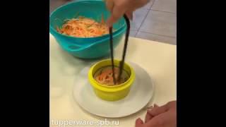 Салат из фунчозы по-корейски Tupperware-spb.ru