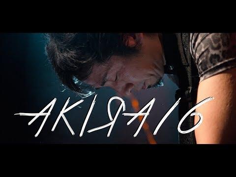 A K I Я A 1 6 [Akira Yamaoka & Mary Elizabeth McGlynn LIVE DVD 2016]