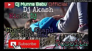 Chandni Chand Se Hoti Hai Gujarati DjHard Mix Mix By Akash Posoita