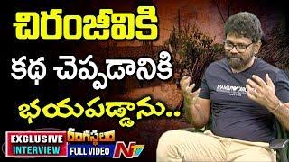 Director Sukumar Shares Interesting Facts About Rangasthalam Movie || Ram Charan || Samantha || NTV