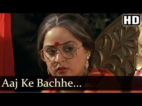 aaj ke bache bhi kya jaisi karni waisi bharni ly