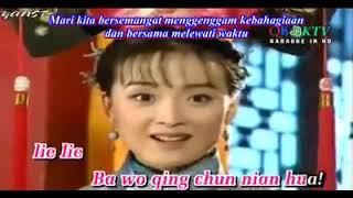 Bu Neng He Ni Fen Shou - Tak Bisa Pisah Denganmu