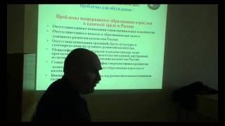 Владимир Беличенко и Форум непрерывное образование взрослых - 3