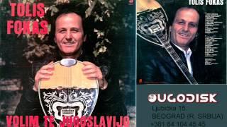 Tolis Fokas - Opopo Maria  - (Audio 1986)