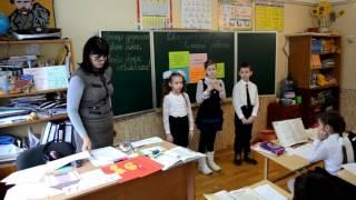 Відкритий урок з української мови Вчитель: Шишкарьова О.Б.