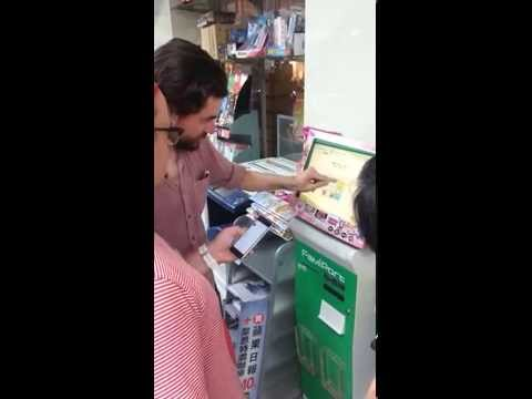 Bitcoin atm at every family mart across Taiwan