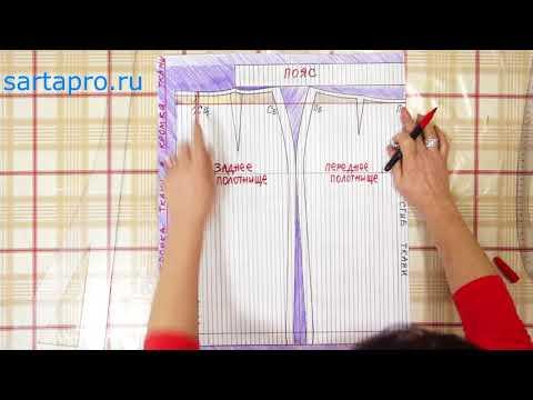 Юбка-карандаш из ткани в полоску. Светлана Пояркова
