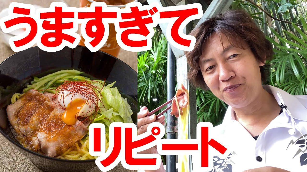 食べてる動画/チャイナボイジャーの冷やし麺がうますぎてリピート(2021-06 東京ディズニーランド)