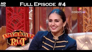Entertainment Ki Raat - Huma Qureshi - 26th November 2017 - एंटरटेनमेंट की रात  - Full Episode