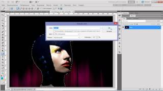 как изменить фон фотографии в фотошопе видео