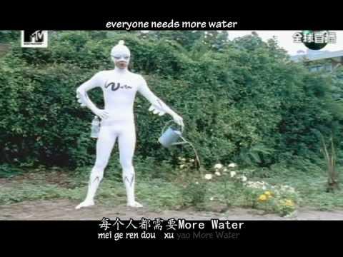Waterman - More Water English + Pinyin Karaoke Subs