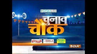 India TV's special show 'Chunav Chowk' brings you news from Sehore,...