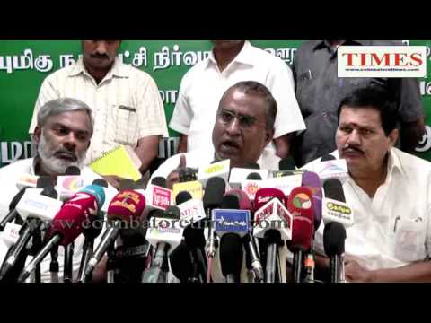 CBE 7.3.17 MINISTER VELUMANI PRESS MEET COIMBATORE COLLECTOR OFFICE