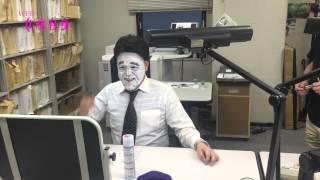 野性爆弾・川島『女性自身』編集部で安倍首相の顔マネ披露 thumbnail