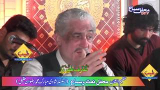 Arif Feroz Khan Qawwal Shahi Chad K Main Tayyon Salman Aai Aan Live From Johal.mp3