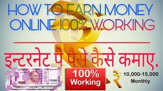 How to earn money online from champcash in india __________________________________...