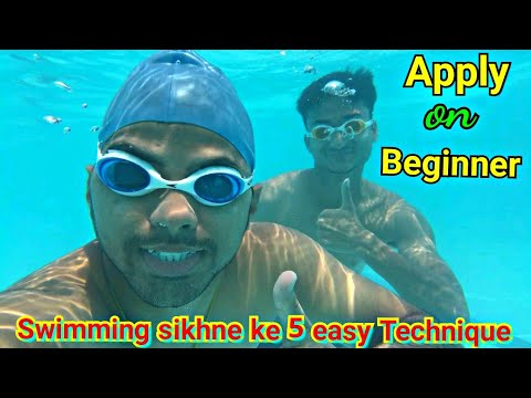 || Swimming || Kaise sikhe ( Part 4 )