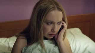 """""""След"""". 573 эпизод - Покойник в моей постели"""