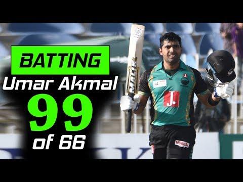 Umar Akmal Brilliant 99 Runs In Just 68 Balls With 6 Sixes   Pakistan Cup 2019   PCB