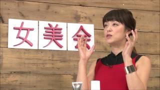 スキンケアも未来を見据えて!加藤紀子のエイジングケア 加藤紀子 検索動画 29