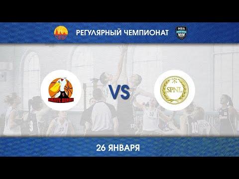 РГПУ - СЕВЕРНЫЙ ЛЕГИОН (26.01.2019)