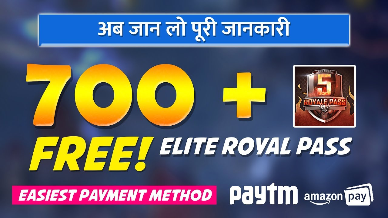 🔥 700+ PUBG Elite Royal Pass Free | PUBG Unlimited UC trick 100% working