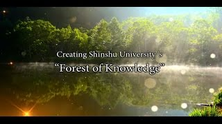 An Introduction to Shinshu University -full version-