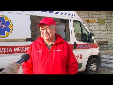 РАЕС: Б. Гаврилюк про нагальні потреби Вараської підстанції екстреної медичної допомоги