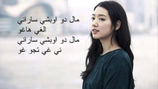 اغنية من مسلسل انت جميلة كيفية النطق