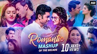 Romantic Mashup of the Decade | Best of Bengali Love Songs | SVF Music - punjabi song mashup 2019 mp3 download - djpunjab