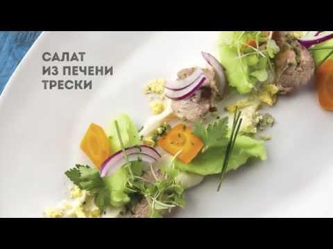 кнедли рецепт