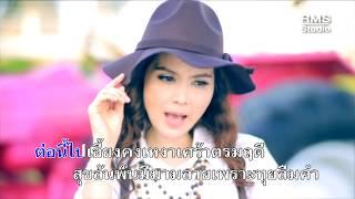 เพลงทุยใจดำ - ฝน ธนสุนธร - อัลบั้มดอกไม้จากใจฝน