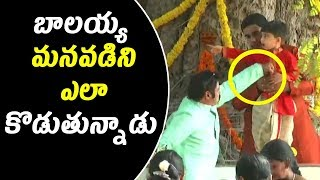 Chandrababu Naidu Grandson Devansh Latest Video | Balakrishna,…