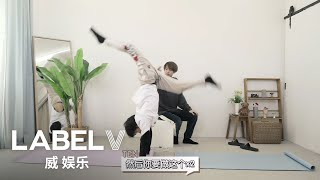 [WayV-ariety] Who is more flexible, WINWIN or TEN? | WINformation Ep.6-2